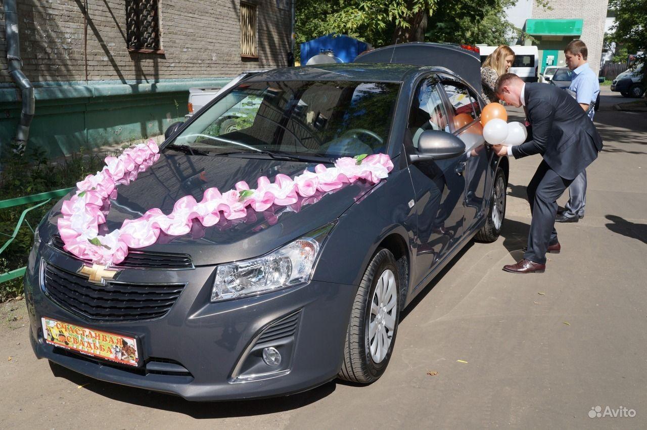 Украшение машины на свадьбу фото цены