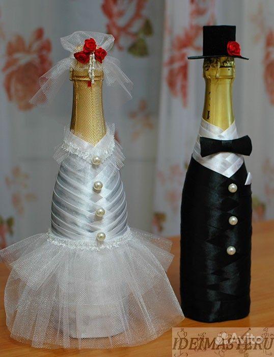 Жених и невеста на шампанское своими руками