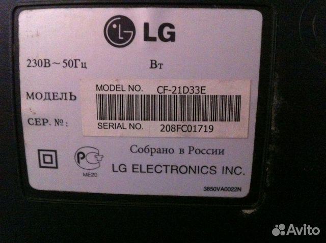 Телевизор LG CF-21D33E купить