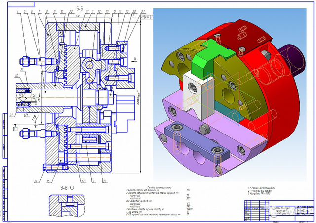 Чертежи, схемы, 3D модели и
