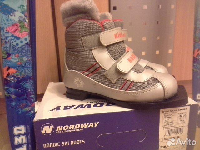 Регион маркет екатеринбург обувь
