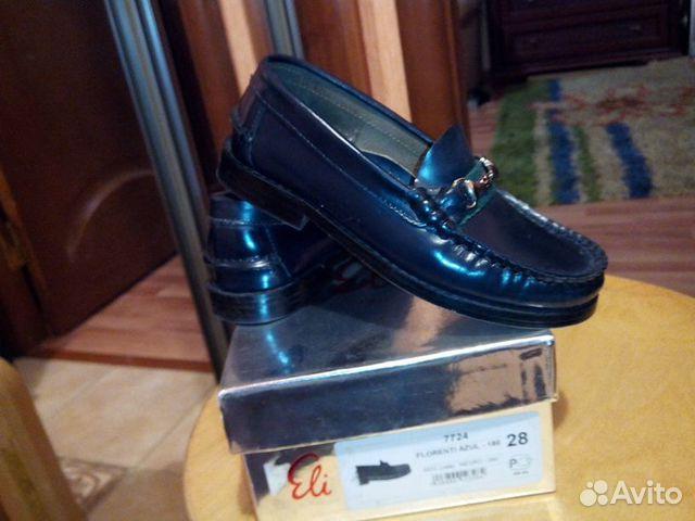 Тряпочка для натирки обуви сканворд