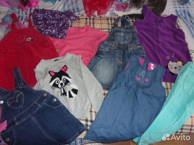 Детская Одежда На Авито