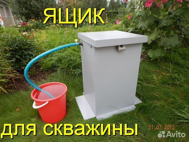 Ящик для скважины своими руками