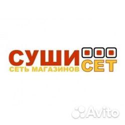 Объявление о вакансиях и резюме сушист в москве - поиск работы и сотрудников на avito