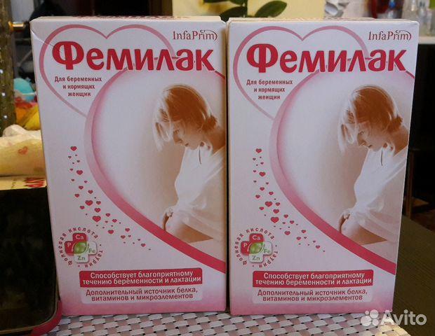 Фемилак для беременных отзывы врачей 70