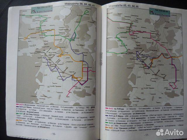 Схемы движения маршрутов в
