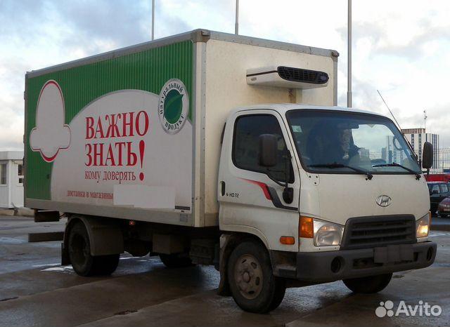 Новосибирск; И если по какой-то причине подходящей именно вам вакансии сейчас нет, анкета сохранится в базе кандидатов, и мы вернёмся с предложением позже.