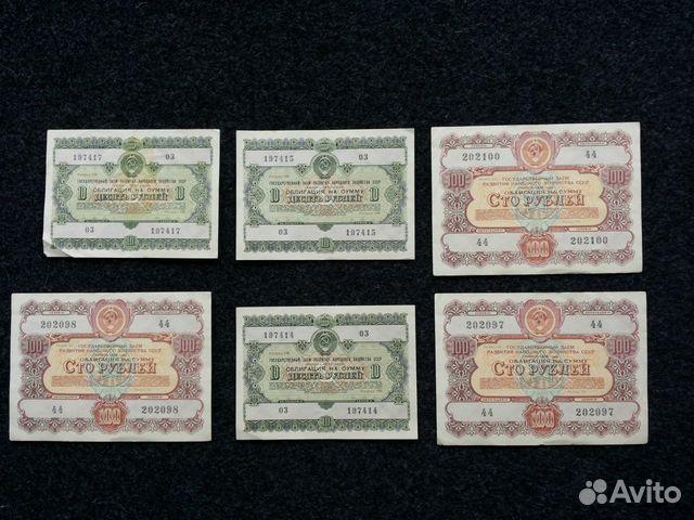 ликвидный залог для получения кредита