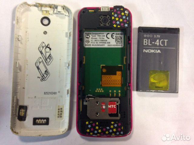 Схемы на мобильники nokia 1110