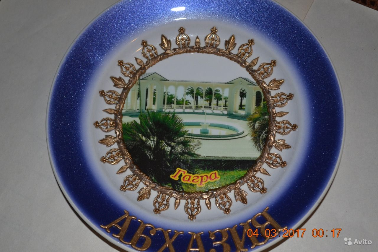 сувенирные тарелки с гоа фото конечно, идеальное