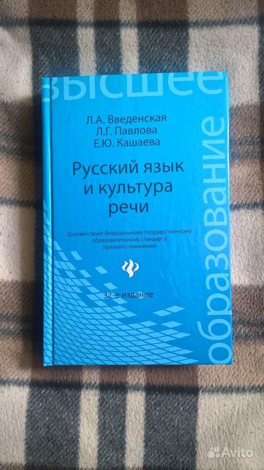 Кашаева введенская решебник павлова