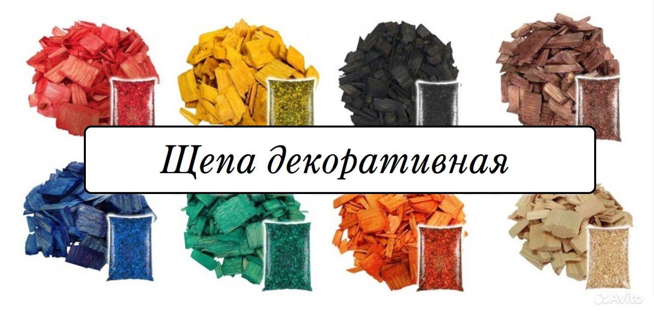 Щепа декоративная,натуральная,цветная,мульча,кора купить на Зозу.ру - фотография № 1