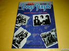 Фото книга Deep Purple