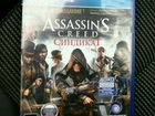 Assassins Синдикат ps4