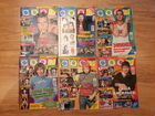 Журналы cool