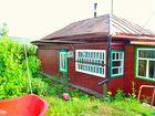 Дом 30 м² на участке 10 сот.