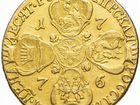 Золотая монета