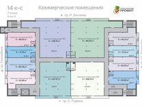 Офис, 268.13 м²