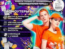 Работа подработка в новосибирске с ежедневной оплатой для девушек работа в полиции для девушек в перми