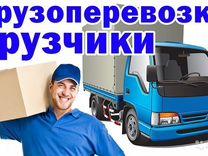 Автобарахолка барнаул подать объявление бесплатно на авито подать объявление на урбето еманжелинск