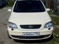 Opel Zafira, 2005 г., Екатеринбург