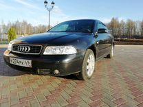 Audi A4, 1999 г., Москва