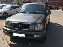 Lexus LX, 2001 г., Тула