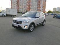 Hyundai Creta, 2016 г., Краснодар