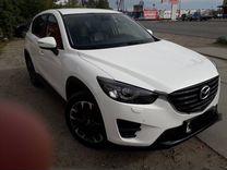 Mazda CX-5, 2015 г., Пермь
