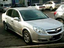 Opel Vectra, 2008 г., Омск