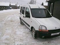 Renault Kangoo, 2002 г., Ярославль
