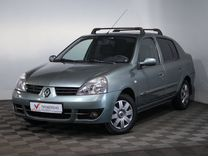 Renault Symbol, 2008 г., Санкт-Петербург