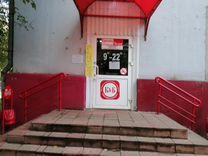 Продавец-кассир — Вакансии в Электростали