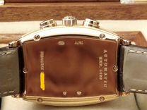 Breguet Heritage 5400 Rose Gold Chronograph