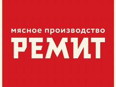 Водитель экспедитор климовск подольск свежие вакансии работа с еженедельными выплатами в москве свежие вакансии