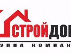 Работа город сочи авито свежие вакансии работа в иркутске свежие вакансии от прямых работодателей 2015