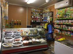 Продажа готового бизнеса в новосибирске с местом микрозаймы займы частные объявления
