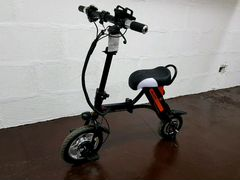 Электровелосипеды москва продают частные объявления шипы для автошин купить цена частные объявления