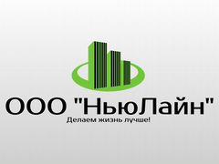 Вакансии в петрозаводске от центра занятости свежие вакансии свежие вакансии без опыта работы в краснодаре