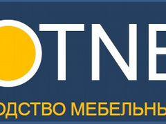 Работа на авито курчатов свежие вакансии от прямых работодателей новосибирск объявления частные девушки