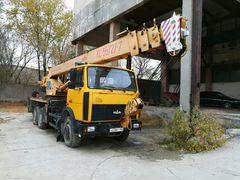 Продаю автокран екатеринбург частные объявления дать объявление закупаем пиломатериалы на экспорт экспорт вуд сервис