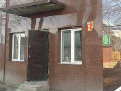 Аренда офиса Пришвина улица