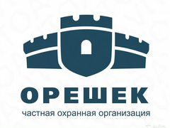 Охранник вакансии москва начальник смены или объекта