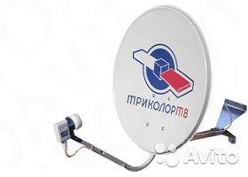 Работа в новоаннинском объявления сегодня продажа бизнеса в москве химчистка