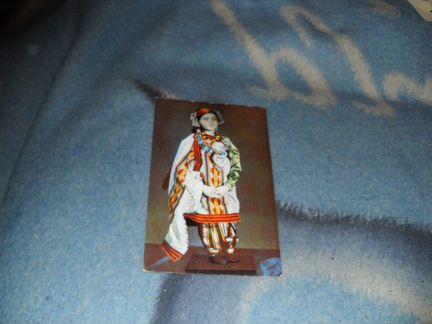 Авито старые новогодние открытки курган
