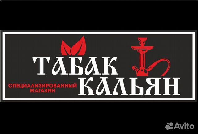 вакансии продавцом табачных изделий