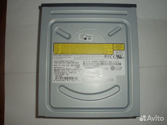 Nec AD-5200 Driver for Windows Download