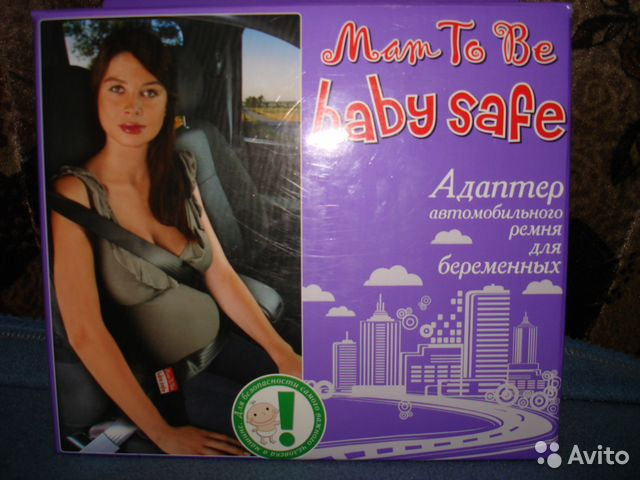 одежда для беременных сыктывкар каталог товаров