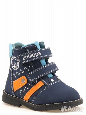 3e6fe27a9 Ботинки Антилопа для мальчика демисезонные купить в Новосибирской ...